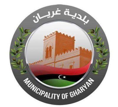 بلدية غريان